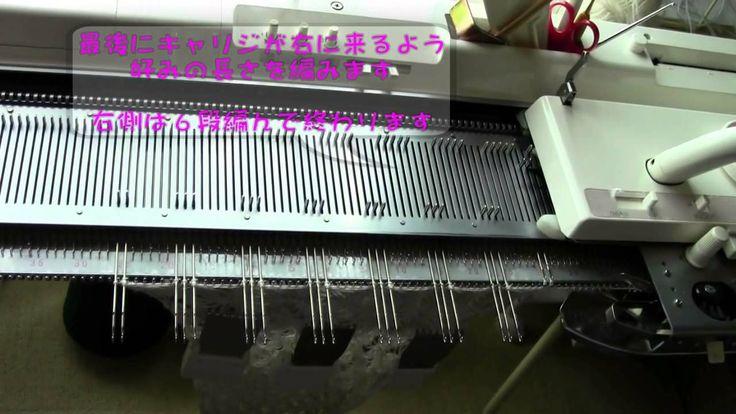 針抜きレース模様Vol 2 ストールを編む; lacy, fan-type stitch is demonstrated