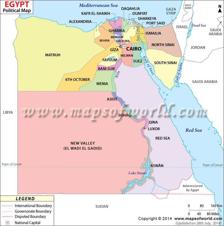 egypt location extent and boundaries in dating