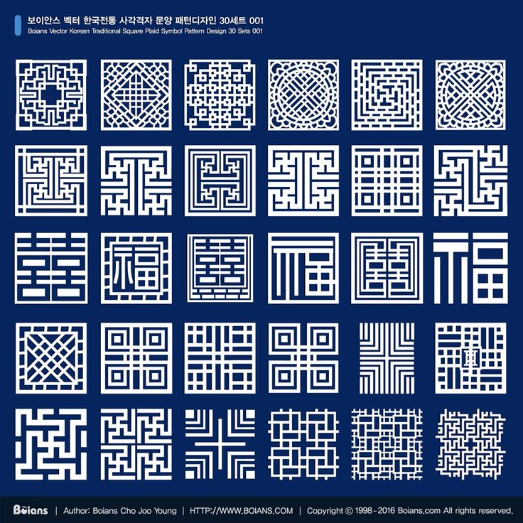 보이안스 벡터 한국전통 사각격자 문양 패턴디자인 30세트 001 출시. New Launched Boians Vector Korean Traditional Square Plaid Symbol Pattern Design 30 Sets 001. #보이안스 #Boians #사각격자문양 #사각격자패턴 #격자패턴 #사각격자 #격자 #격자문양 #한국전통문양 #보이안스문양 #한국전통패턴 #패턴판매 #보이안스디자인 #보이안스패턴 #문양판매 #SquarePlaid #SquarePlaidPattern #SquarePlaidSymbol #PlaidPattern #PlaidSymbol #Vector #VectorSymbol #VectorPattern #KoreaSymbol #KoreaPattern #KoreanSymbol #KoreanPattern #BoiansPattern #BoiansSymbol #SelligPattern #Patterns #PatternsDesign #Symbols
