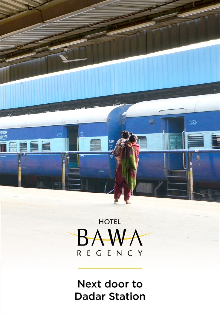 Nestled in the heart of #Mumbai, the Bawa Regency is the ideal retreat for the smart business traveler.