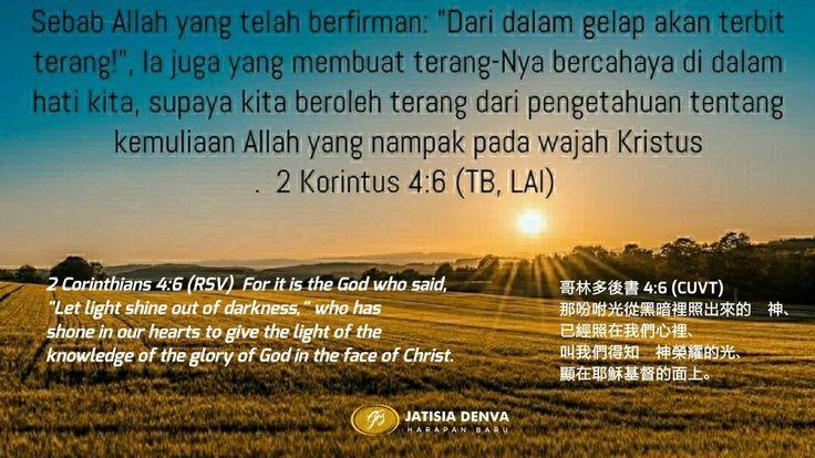 Dalam masa-masa yang gelap, terang Allah masih bersinar dalam hati kita.