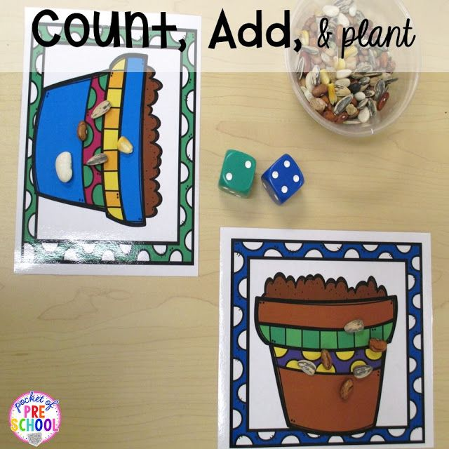 Planting game for a spring theme plus Plant Needs and Life Cycle Posters FREEBIE. Prefect for preschool, pre-k, and kindergarten.