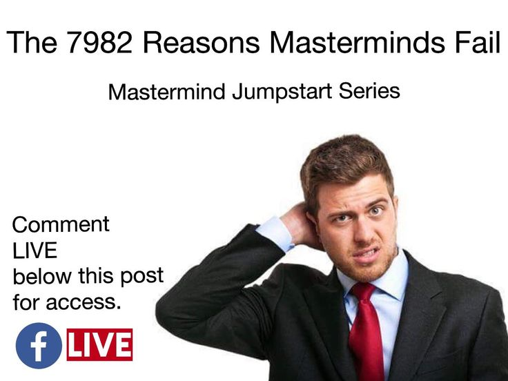Wanna know the 3 Prime Reasons why Masterminds fail and how to handle them...  Then You Have to Join me Today:  Link to Join us: https://bit.ly/LiveLouBot  **Bonus** Encore to the 3 Ludicrous Lies Today, link below:  J2018 - Ludicrous Lies Webinar