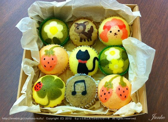 Cute Steamed cake