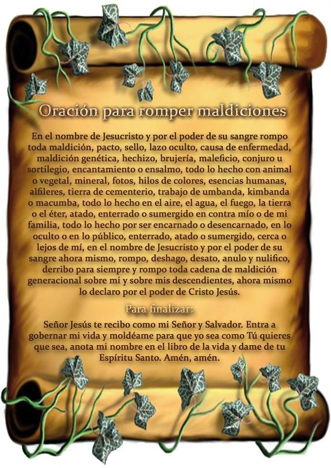 Oración Para Romper Maldiciones Carismáticos Luteranos Oraciones Oraciones Poderosas Oracion Para Ganar Loteria