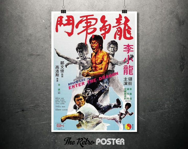 Enter The Dragon - Bruce Lee - 1970s - Movie Poster, Cinema, Movie Poster, Film Poster, Film Prints, Old Movie Posters, Kung Fu, Movie Art by TheRetroPoster on Etsy