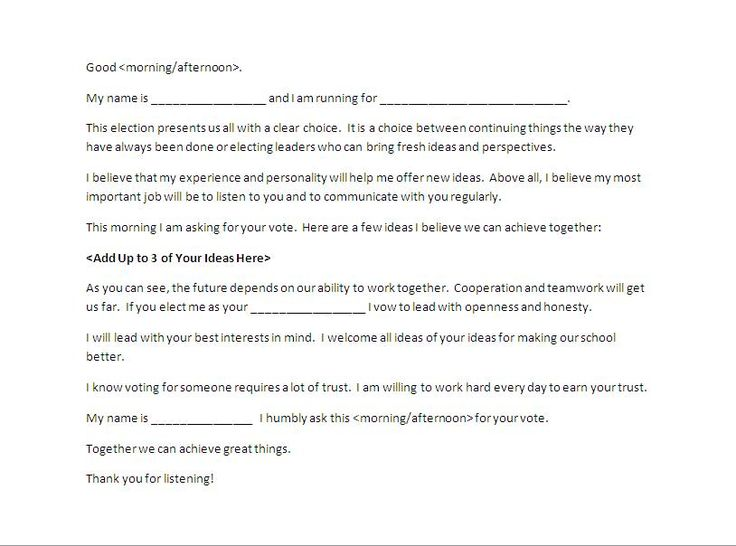 the best student council essay This sample student council speech was written by a visitor to this site, for her campaign to become council president use it to help you create your own speech.