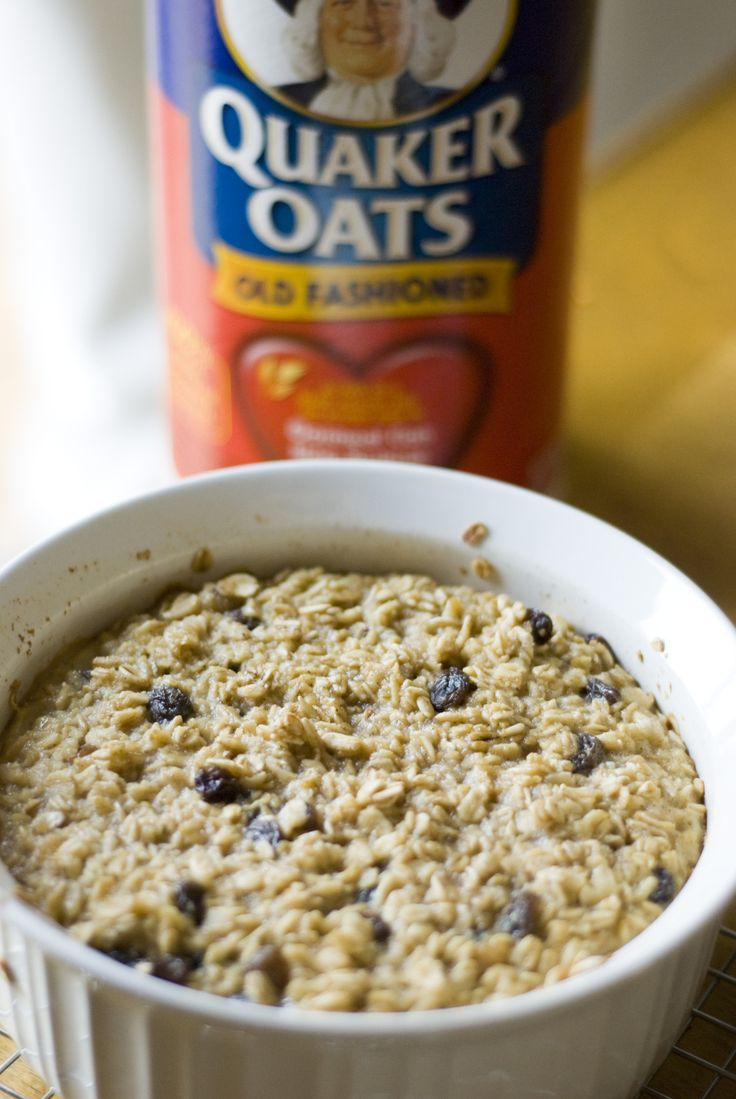 Baked Amish Oatmeal.