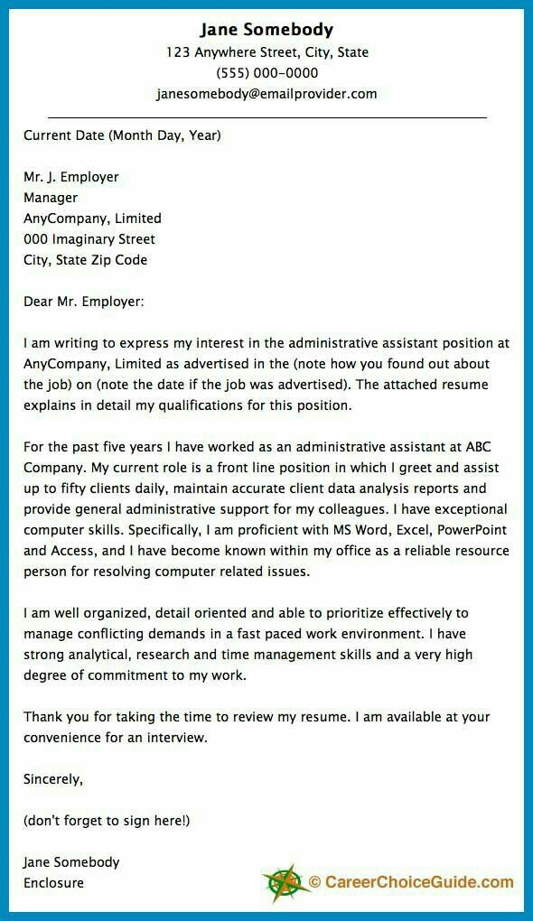 administrative cover letter sample