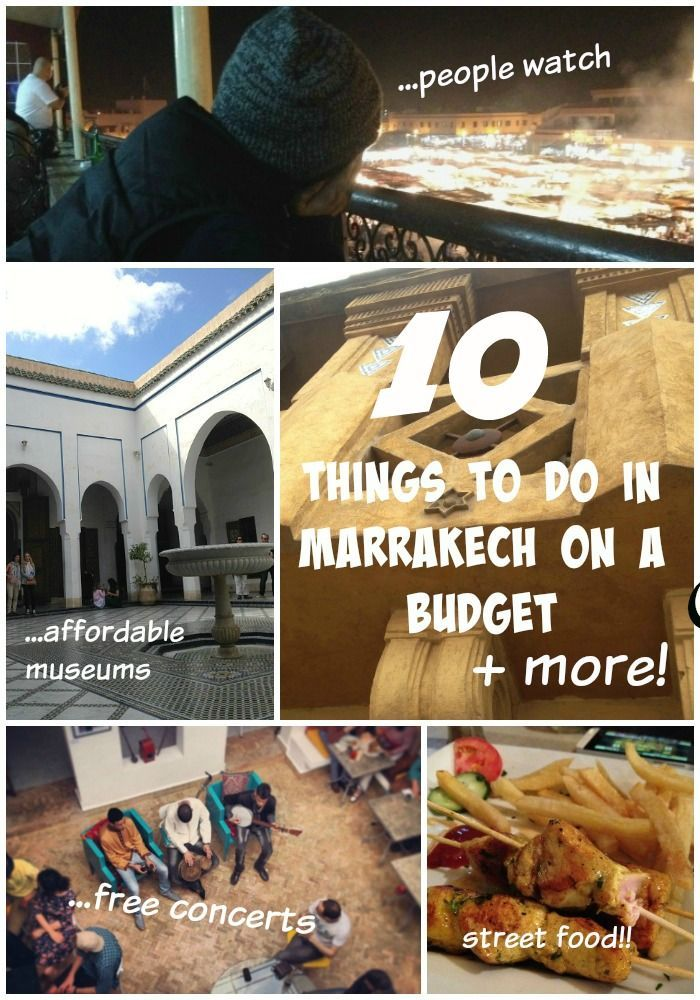 10 Things to do in Marrakech on a Budget #morocco #budgettravel #travel