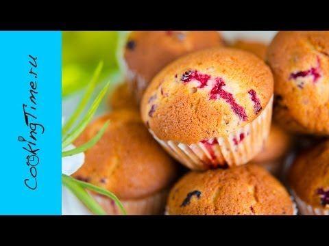 Маффины (Muffins) - легкий базовый рецепт кексов