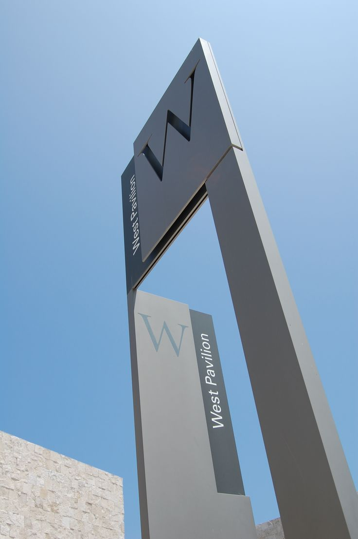 West Pavilion metal landmark signage