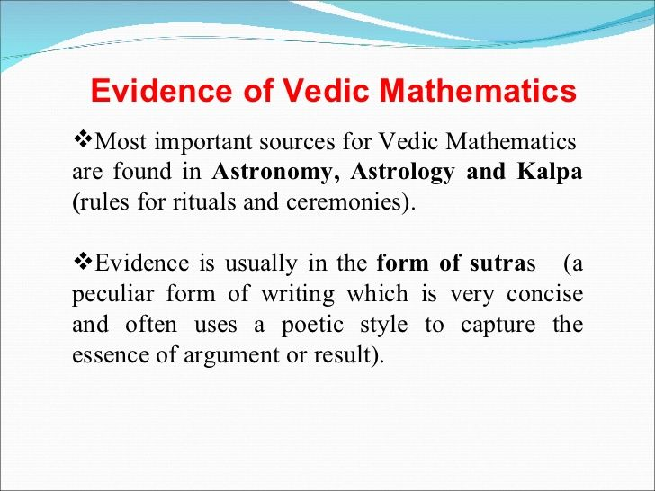 Vedic Maths Ppt Math Vedic Mathematics