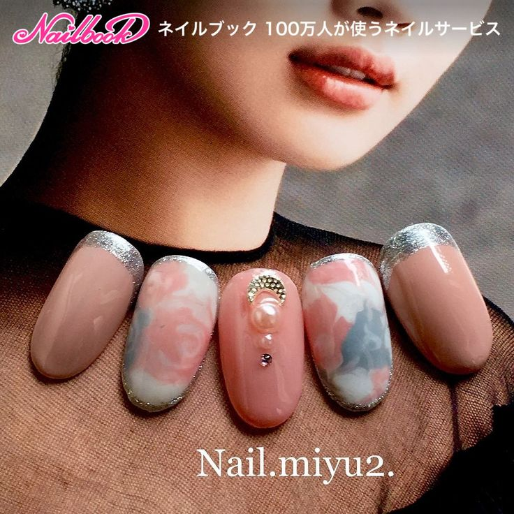 ❤️ネイルデザインサンプル❤️新作✨お花薔薇のイメージのタイダイ柄ネイル #nail#nailstagram #nailartist#manicurista#manicurist...|ネイルデザインを探すならネイル数No.1のネイルブック