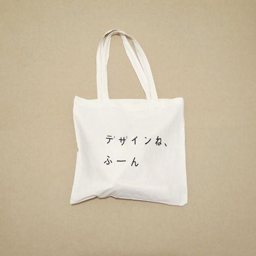 Muji Tote Bag, 35 x 35cm