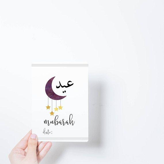 Eid Mubarak Milestone Card  Eid Mubarak Card  Eid Keepsake