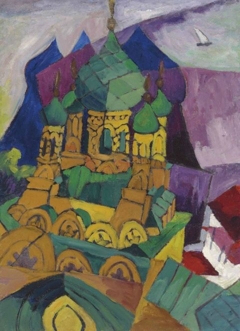 'Church in Alupka' (1916) by Aristarkh Lentulov