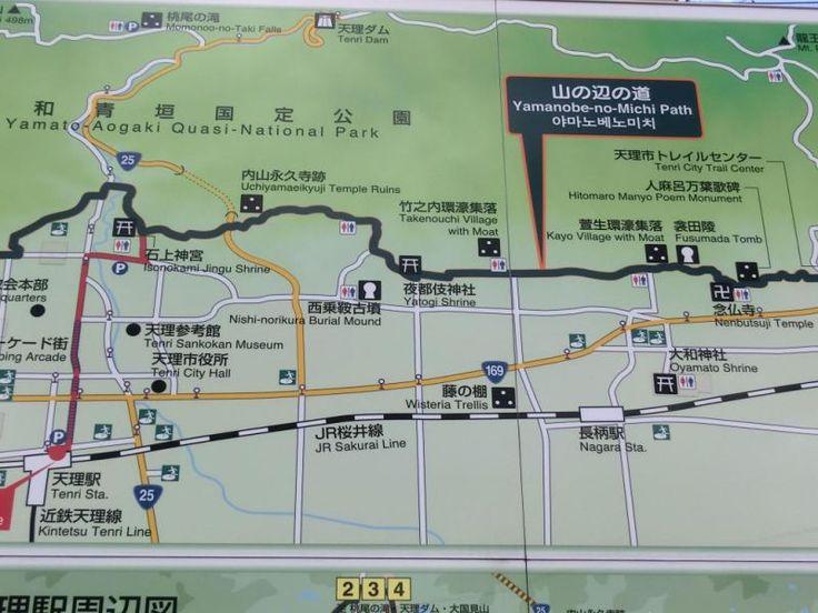 Yama-no-be Walking trail, Nara area