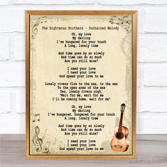 This Print Can Be Printed By Us Posted To You Or We Will Provide You With A Digital File For You To Print Y Vintage Quotes Song Lyric Quotes Song