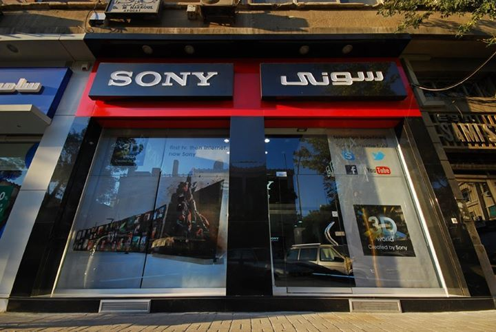 Sony Showroom - Tajheez