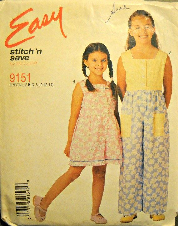 Easy Stitch 'n Save 9151, Girl's Jumpsuit and Rompers Pattern, Sizes 7, 8, 10, 12, 14, Factory Folded Uncut by CurlicueCreations on Etsy