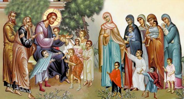 Θέσις και Δράσις της Γυναικός εν τη Αρχαία Εκκλησία.Ευάγγελος Δ. Θεοδώρου