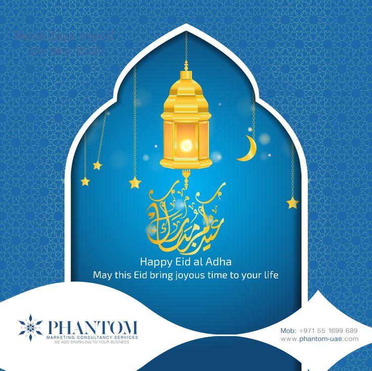 شركة فانتوم للإستشارات التسويقية تتمنى لكم عيد أضحى مبارك وكل عام وأنتم بخير  Phantom Marketing Consultancy is wishing you all a very happy Eid al Adha!  #عيد #عيد_الأضحى #عيد_مبارك #تهنئة #تسويق_الكتروني #تسويق_اون_لاين #شركة_فانتوم #فانتوم_دبي #دبي  #Eid #EidalAdha #EidMubarak #wishes #happy #pleasure #marketing #onlinemarketing #PhantomUAE #Dubai #UAE