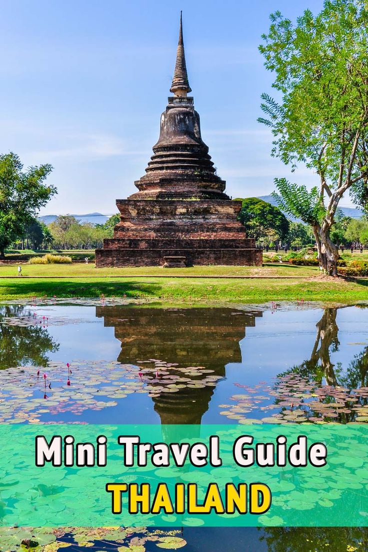 Mini travel guide to Thailand. Useful tips and information to prepare your travel to Thailand. When to go, where to stay and eat, visa, medical information, and much more.