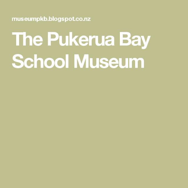 The Pukerua Bay School Museum