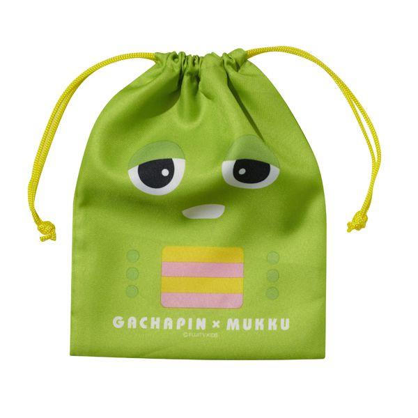 Mukku carry bag