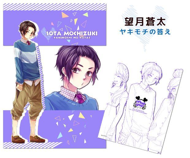 Sota Mochizuki HoneyWorks