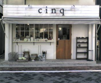Zakka shop in Kichijoji, Tokyo