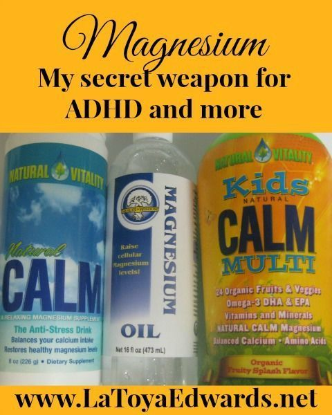 Magnesium for ADHD: My secret weapon (plus it's great for many other things as well) | LaToyaEdwards.net