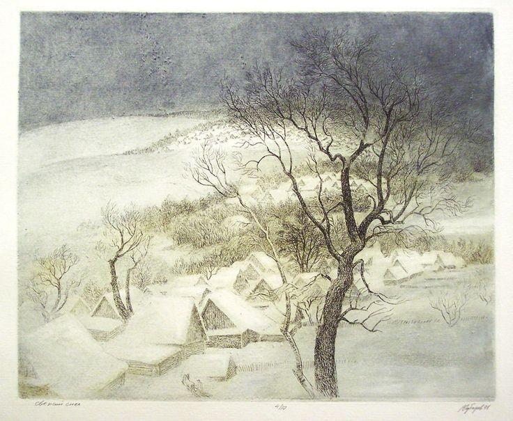 Виталий Губарев: Свежий снег, офорт, 1994
