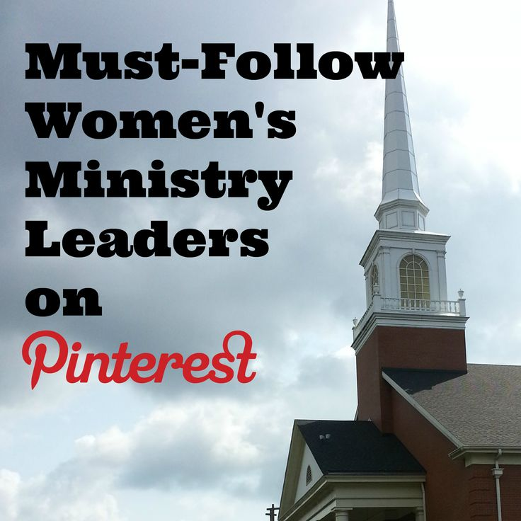 It is extremely beneficial to gather feedback after a Women's Ministry event. While I highly recommend having your team complete a Post Event Evaluation Form after each event, your attendees also provide a valuable perspective. Distributing and collecting surveys at an event creates a couple of issues: Instead of listening to the speaker, women are filling out their …