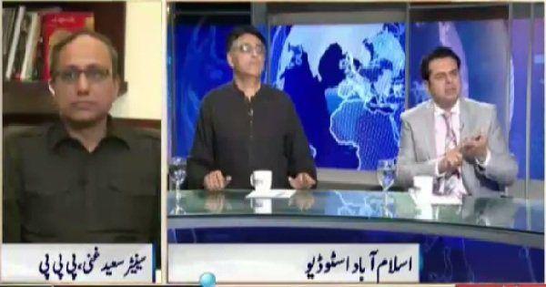 Nadeem Malik Live on Samaa News 1st September 2015