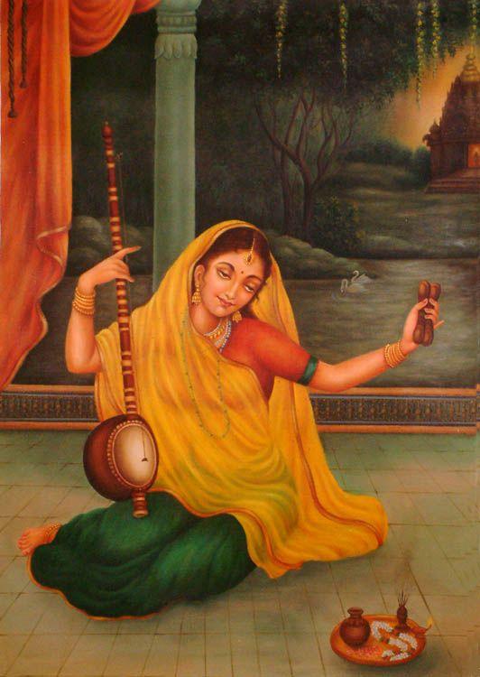 Meera plays