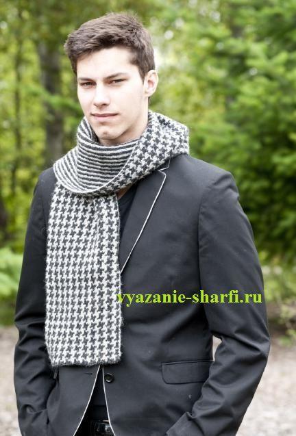 двухсторонний мужской вязаный шарф спицами с узором гусиная лапка