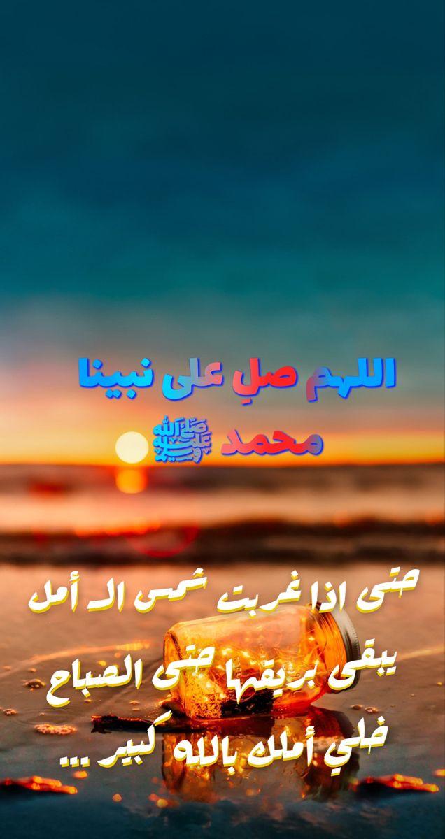 Pin By نزار العلي ابوالزعيم On الاعلامي نزار العلي Movie Posters Poster Movies