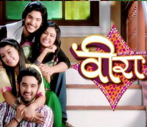 Watch online Star Plus Hindi Serial Veera. Watch online Star Plus Hindi Serial Veera 15th April 2015 Episode Watch Online. Suhani Si Ek Ladki Zee Tv Dailymotion.