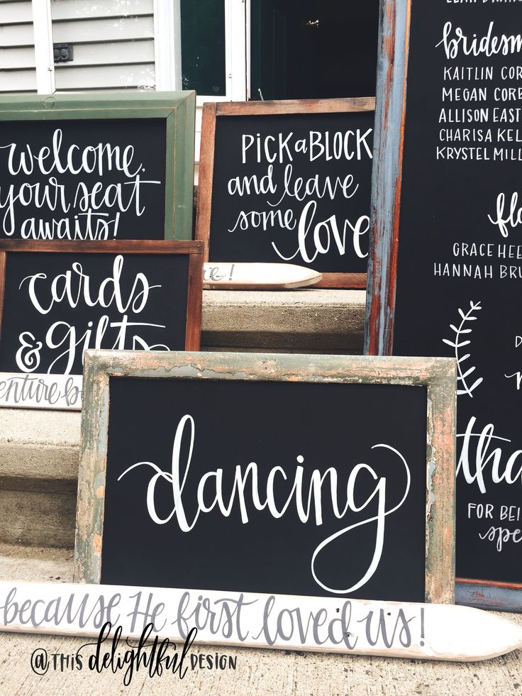 Dancing | Welcome | Pick a Block | Program | Cards & Gifts | Because He first Loved Us | Chalk Sign Inspiration | Wedding Signage | Chalkboard Sign | Beer & Wine | Modern Calligraphy | Typography | Hand lettering | Custom Signage || This Delightful Design by Katie Clark