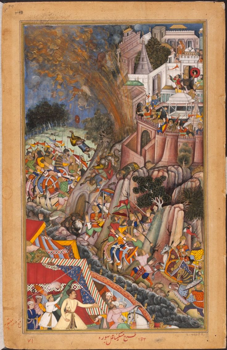 Illustration from Akbarnama of an incident when a mine exploded during the Mughal attack on the Rajput Fort of Chittor (Chittaurgarh) on 17th December 1567