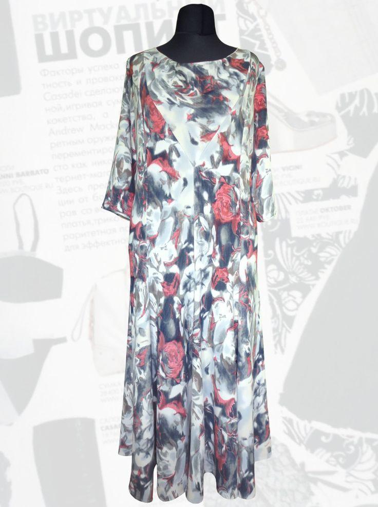 50$ Платье большого размера с юбкой годе и цветочным принтом Артикул 862,р50-64 Платья больших размеров  Платья свободного кроя больших размеров Платья в пол больших размеров  Платья макси больших размеров  Платья свободные больших размеров  Длинные платья больших размеров  Платья весна больших размеров  Платья осень больших размеров  Дизайнерские платья больших размеров Красивые платья больших размеров  Модные платья больших размеров  Стильные платья больших размеров
