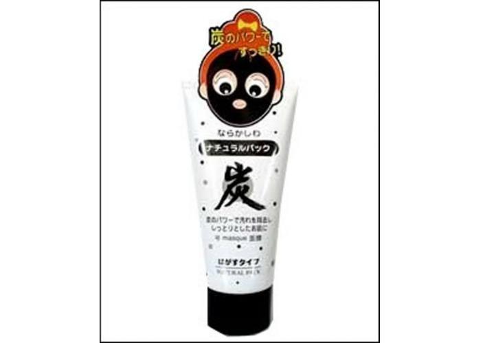 Pretty Love: Daiso charcoal mask @ Kichink.com
