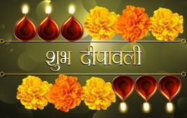 The 31 best happy diwali 2013 wishes hd wallpapers download images shubh diwali greetings download free m4hsunfo