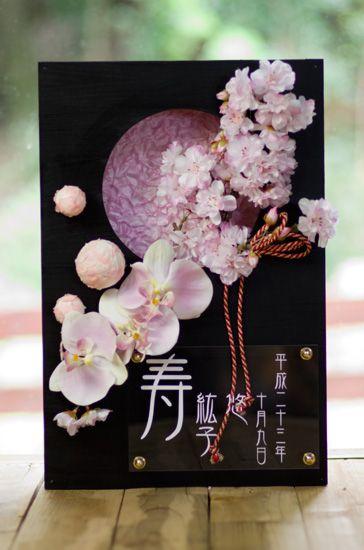 お花見和ボード(春の結婚式にオススメ!桜をイメージした和風ウェルカムボード) - 結婚式 ウェルカムボードや和風名入れフラワーギフト-花ネットオレンジ