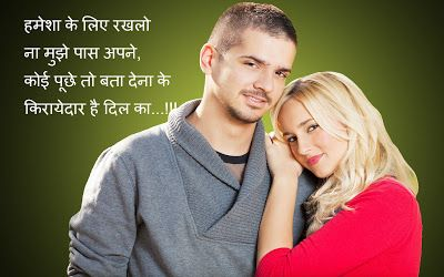 HD Shayari Images Free Download for Mobile    You May Be More Shayari   2 Line Attitude Shayari 4 Line Shayari Best 2 Line Shayari Bewafa Shayari Funny Shayari Good Morning Shayari Heart Touching Shayari Hindi Love Shayari Hindi Shayari Love Sad Shayari Motivational Shayari New 2 Line Shayari Romantic Shayari Romantic Shayari For Girlfriend Romantic Shayari For Love Sad Shayari Sms Shayari Valentines Day Shayari Yaad Shayari Zindagi Shayari   Images Shayari Only Pics Shayari Photos Shayari…