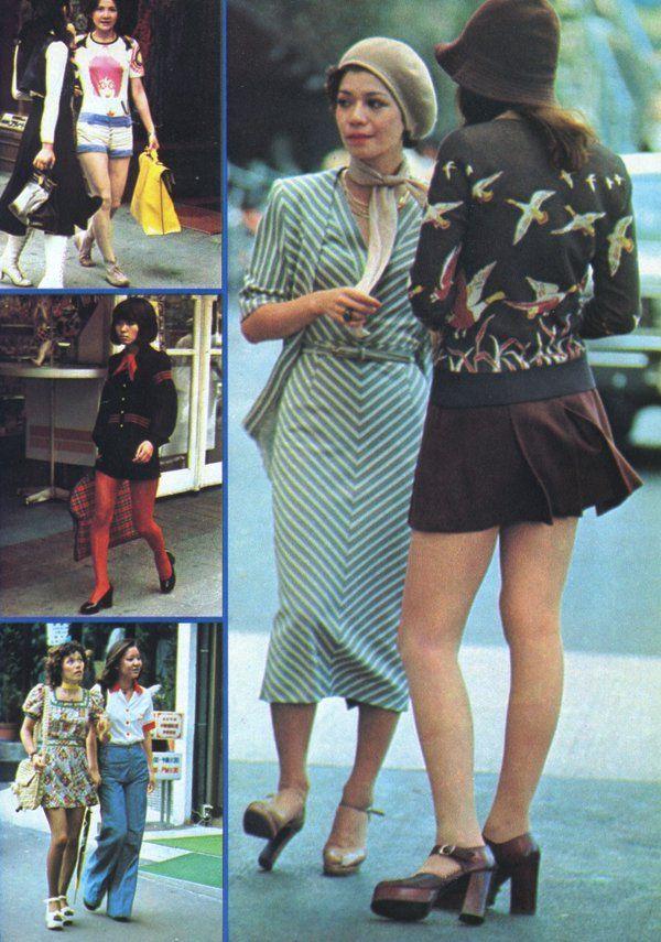 昭和46年、街角のファッション。戦前~戦後のレトロ写真(@oldpicture1900)さん   Twitter