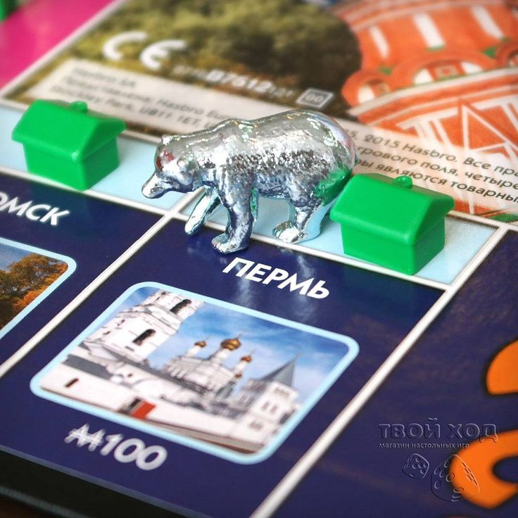 Board game Monopoly - Russia (Настольная игра Монополия - Россия)