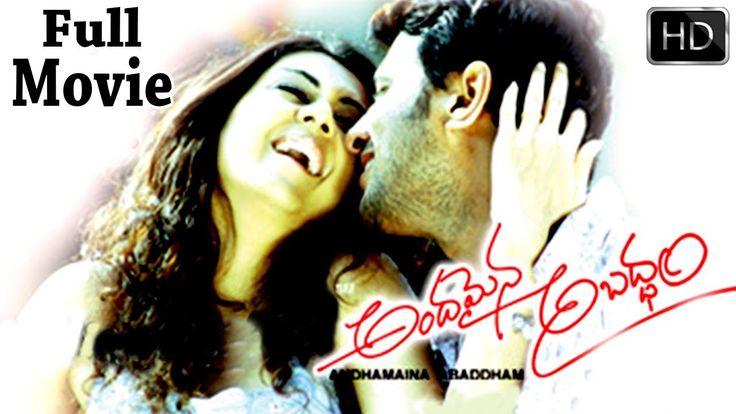 Watch Andamaina Abaddam Telugu Full Length Movie || Raja , Kamna Jethmalani Free Online watch on  https://free123movies.net/watch-andamaina-abaddam-telugu-full-length-movie-raja-kamna-jethmalani-free-online/